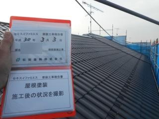 DSCN1576ぼかし